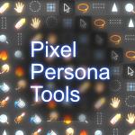 ピクセルペルソナについて各ツールの紹介