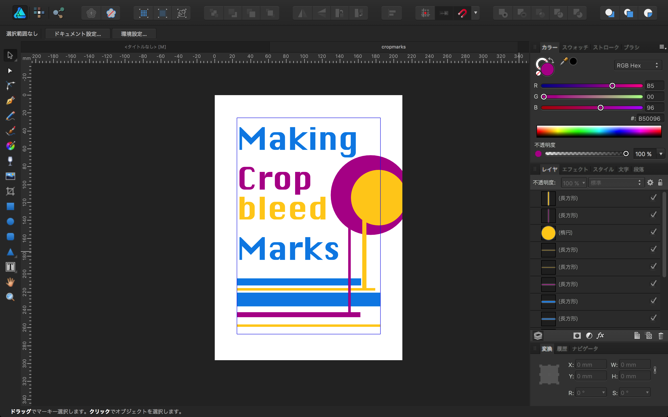 cropmarks1