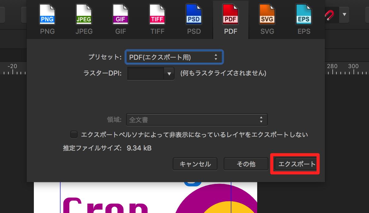 cropmarks_ex