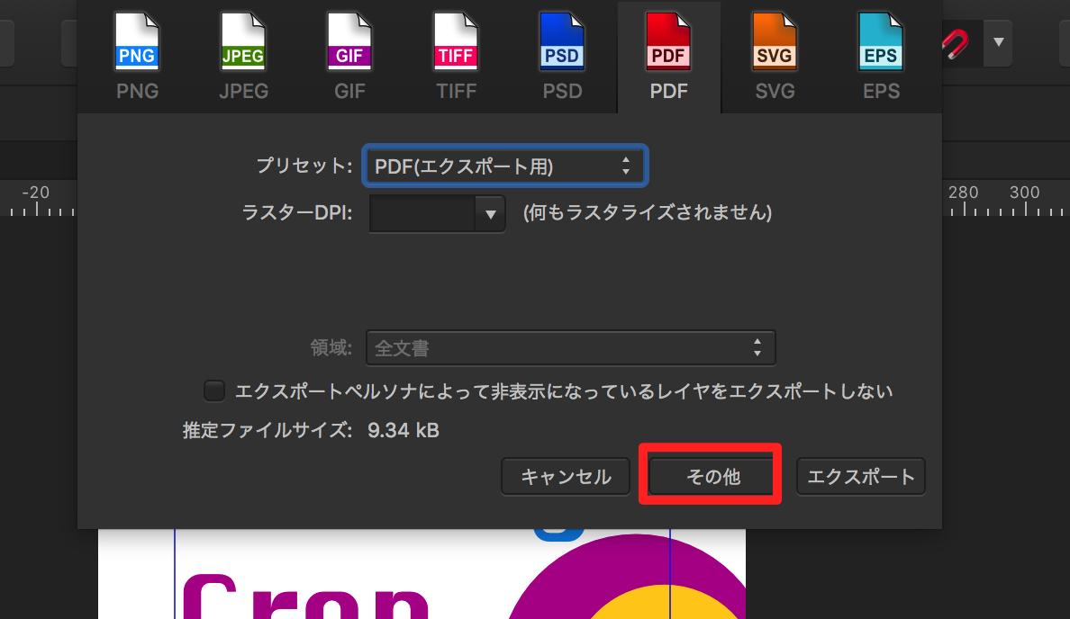cropmarks_sonota