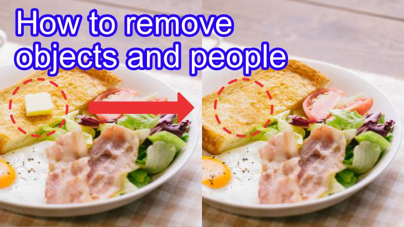 how-to-remove-people-and-object